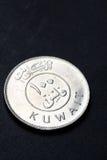 100硬币fils科威特 库存照片