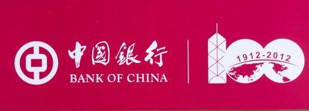 100银行瓷符号年 免版税库存图片
