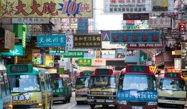 100香港 免版税库存照片