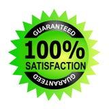 100 που εγγυώνται την ικανοποίηση απεικόνιση αποθεμάτων