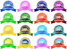 100 που εγγυώνται την ικαν&omicron Στοκ Εικόνες