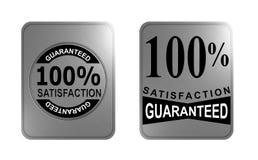 100 που εγγυώνται την ικαν&omicron Στοκ φωτογραφία με δικαίωμα ελεύθερης χρήσης