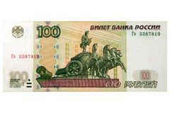 100 ρούβλια ρωσικά στοκ εικόνα με δικαίωμα ελεύθερης χρήσης