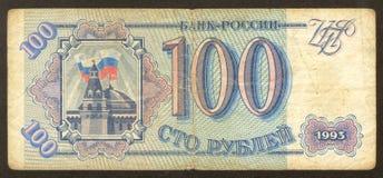 100 главным образом рублевок стороны русского Стоковые Изображения RF