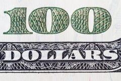 100 долларов Билл Стоковые Изображения RF