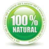 100 естественных процентов бесплатная иллюстрация