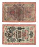 100 рублевок Стоковые Фотографии RF