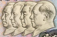 100 соотечественников yuan руководителей Стоковые Изображения