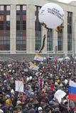 100.000 ensamblan la reunión de la protesta de la avenida de Moscú Sakharov Fotografía de archivo