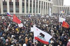 100.000 juntam-se à reunião do protesto da avenida de Moscovo Sakharov Foto de Stock Royalty Free