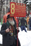 100.000 uniscono il raduno di protesta del viale di Mosca Sakharov Immagini Stock