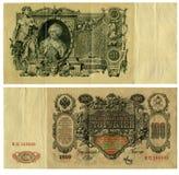100 1910 gammala rubles russia s för pengar Arkivfoton