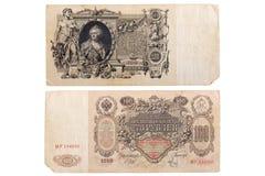 100 1910 sedel circa rubles russia Arkivfoto
