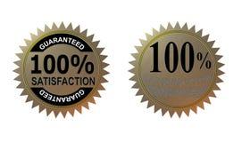100保证的满意度 免版税图库摄影
