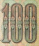 100 Стоковая Фотография