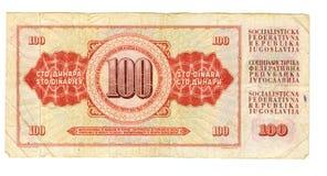 100 dinarrekening van Joegoslavië, 1978 Stock Afbeeldingen