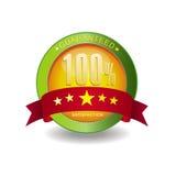 100% garantido Foto de Stock Royalty Free