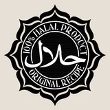 100% Halal Product / Original Recipe Seal. In Black & White royalty free illustration