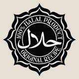 100% Halal Produkt Przepis Oryginalna Foka/ royalty ilustracja