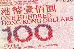 100 HKD Royaltyfri Foto
