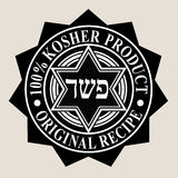100% Kosher Product / Original Recipe Seal. In Black & White Vector Illustration