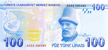 100-Lira-Banknotenrückseite Stockfoto