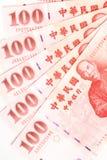 100 neues Taiwan Dollarschein. Stockbild