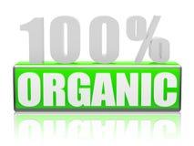 100 organicznie Zdjęcia Stock