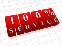 100 percent service. 3d text over red box Stock Image