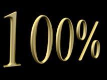 100 por cento Imagem de Stock