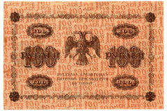 100 rubles of Civil War period Royalty Free Stock Images