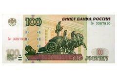 100 rublos rusas Imagen de archivo libre de regalías
