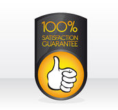 100 satisfaction guarantee sign. Black and orange 100 percent satisfaction guarantee sign with shadow over gray and white background vector illustration