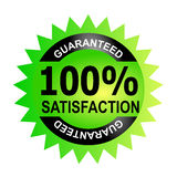 100% satisfaction guaranteed. Vector art of a seal 100% guaranteed Royalty Free Stock Image