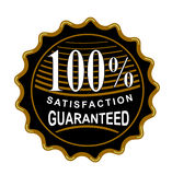 100% satisfaction guaranteed. Vector art of a seal 100% guaranteed Royalty Free Stock Images