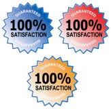 100% satisfaction guaranteed Royalty Free Stock Photo
