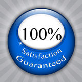 100% Satisfaction Guaranteed seal. 100% Satisfaction Guaranteed blue seal Royalty Free Illustration