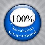 100% Satysfakcja Gwarantująca foka Obraz Royalty Free