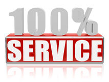 100 % service. 100 percent service - 3d text with red box Stock Photography