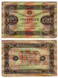 100 vecchie rubli sovietiche (1923) Fotografia Stock Libera da Diritti
