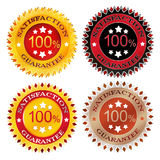 100 % wax seal Royalty Free Stock Photo