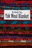 100% yak wool Stock Photo