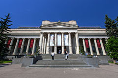 The 100 years to an art museum of Pushkin Stock Images