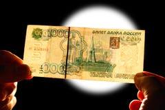 1000块卢布水印 免版税库存图片