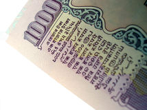 1000银行印第安inr附注 免版税库存照片