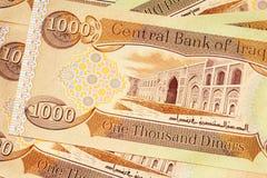 1000 cbi第纳尔伊拉克附注 免版税库存照片