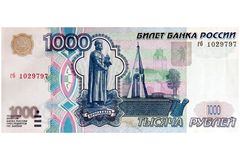 1000 roubles russes Image stock
