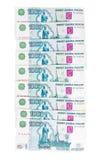 1000-Rubel-Rechnungen Lizenzfreies Stockfoto