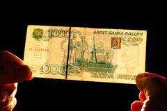 1000 rubles watermark Arkivfoton