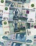 1000 rubli Fotografie Stock